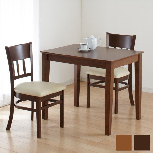 クロシオ 木製ダイニングセット(テーブル+チェアー2脚の3点set)マーチ85 4125+4119・4126+4129