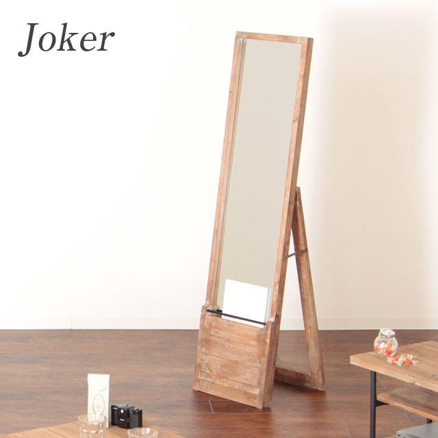Joker ジョーカー ラック付きスタンドミラー 80-525 送料無料 ヤマソロ 在宅勤務 テレワーク応援
