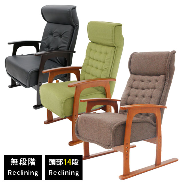 コイルバネ 高座椅子 83-805 83-806 83-819 送料無料 ヤマソロ 在宅勤務 テレワーク応援