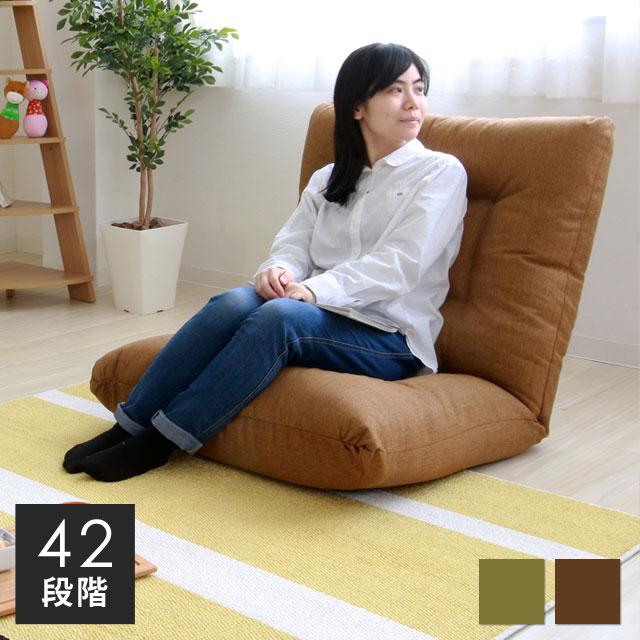 \スーパーSALEクーポン配布中/【送料無料】ヤマソロ ギア式42段階 リクライニング座椅子 83-777 83-778