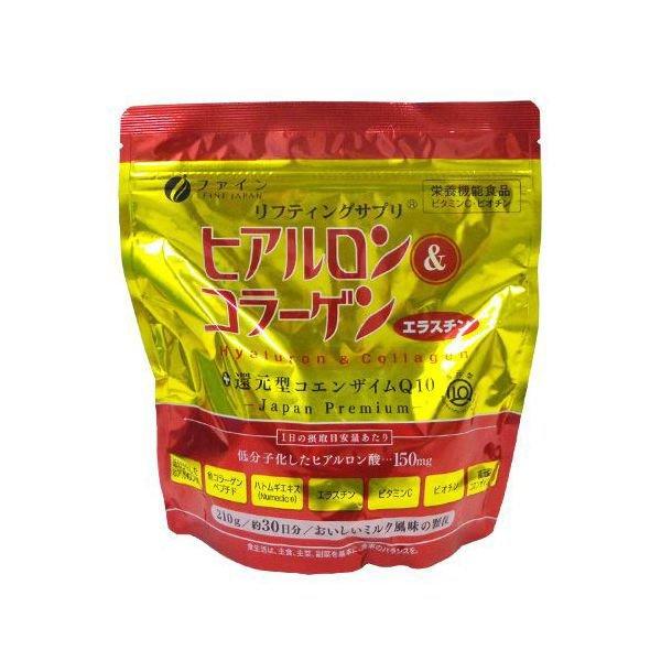 ヒアルロン酸 コラーゲン 210g 3袋セット