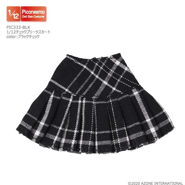 AZONE 1 12チェックプリーツスカート ブラックチェック アゾン アイテム ドール用 アウトフィット 送料無料/新品 開店祝い 12