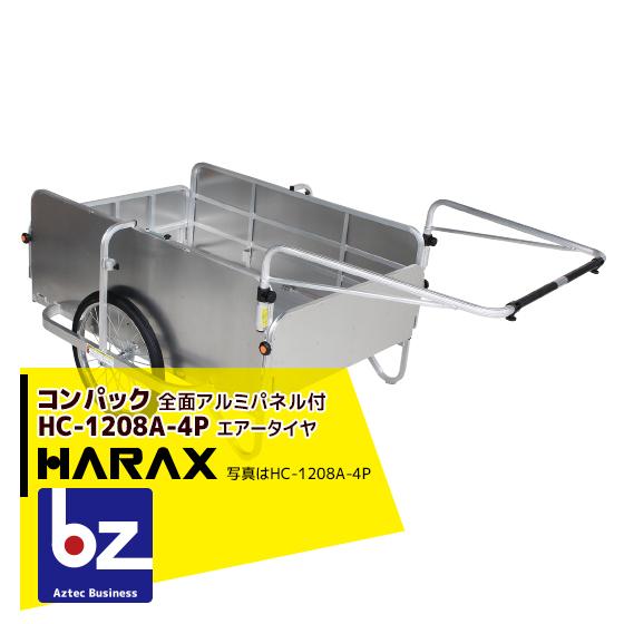 【同梱不可】 ハラックス|HARAX <2台set品>コンパック HC-1208A-4P(全面アルミパネル) アルミ製 折畳み式リヤカー|法人様限定, フォーチュンプラザ 89ef4a1b