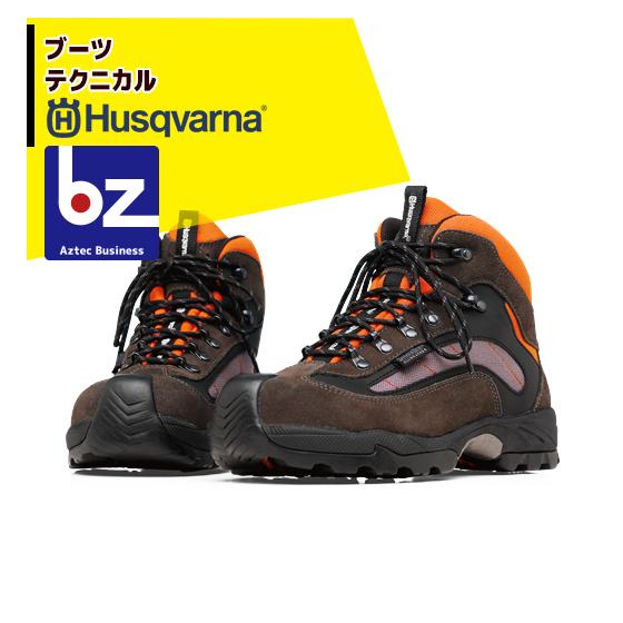 【キャッシュレス5%還元対象品!】【法人様限定】【ハスクバーナ】防護靴 ブーツ テクニカル