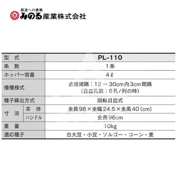 全品20%OFF 笹川製作所!!+エントリーでP最大53倍! ホクエツ