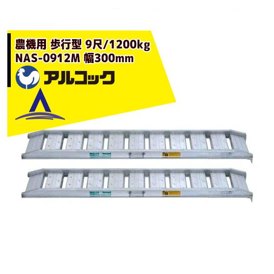 柔らかい 店 200kg/セット:AZTEC-DIY・工具