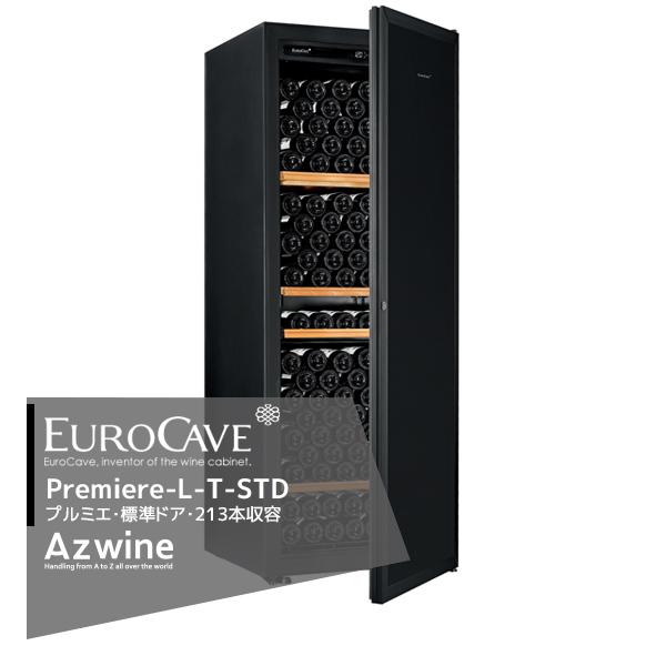 【EUROCAVE】ワインセラー プルミエシリーズ Premiere-L-T-STD(黒) 標準ドア/213本収容