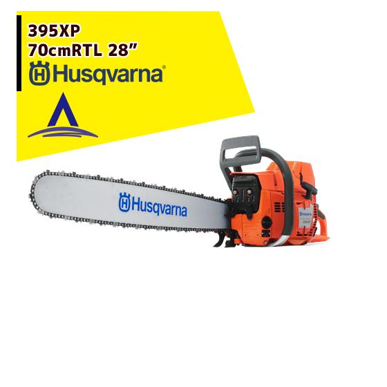 【Husqvarna】ハスクバーナXPチェンソー 395XP 70cmRTL(28インチ)92コマ/73BPX