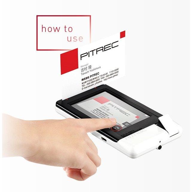 【キングジム】名刺管理 ピットレック DNH20 デジタル名刺整理用品