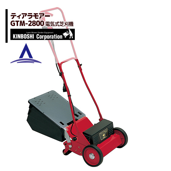 【キンボシ】ティアラモアー GTM-2800 超低音設計