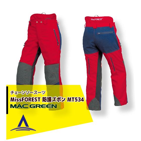 【MAC GREEN】マックス チェーンソー作業用スーツ Miss FOREST 防護ズボン MT534