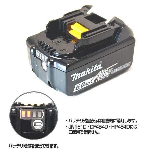 【マキタ】3点セット18V/6.0AhリチウムイオンバッテリBL1860B2個に急速充電器DC18RDをプラス