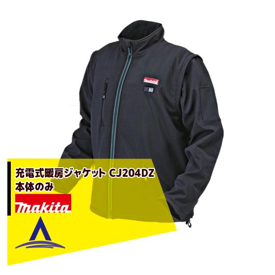 【マキタ】充電式暖房ジャケット CJ204DZ(本体のみ)