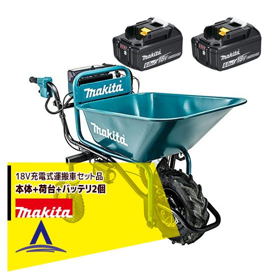 【時間指定不可】 マキタ|18Vバッテリ充電式運搬車 CU180DZ+バケット荷台+BL1860Bx2個セット品, 最新デザインの:92ba27be --- delivery.lasate.cl
