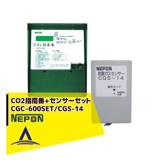(365-1738) カスタム CO2-M1 CO2モニター (CUSTOM)