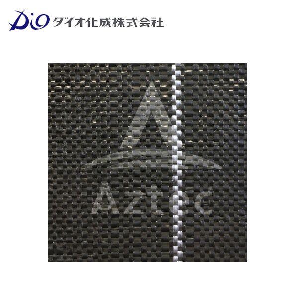 【ダイオ化成】防草シート200cm×100m巻ダイオグランドシート‐S/黒抗菌剤無し
