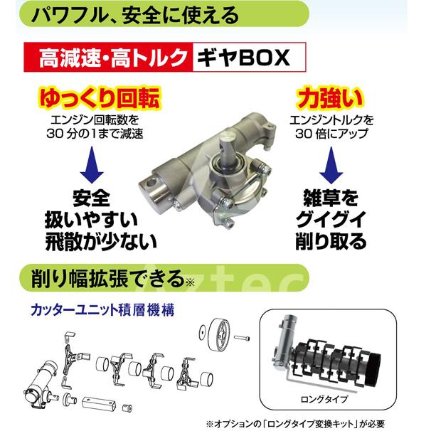 【ポイント貯まります】エントリーして購入でポイント5倍!【アイデック】ロータリーウィーダーARW-TK10Sエンジン刈払機用アタッチメント