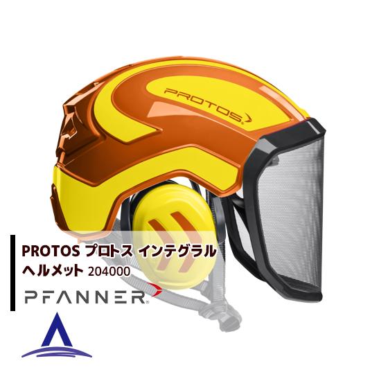 【ファナー】PFANNER PROTOS プロトス インテグラル フォレスト ヘルメット204000