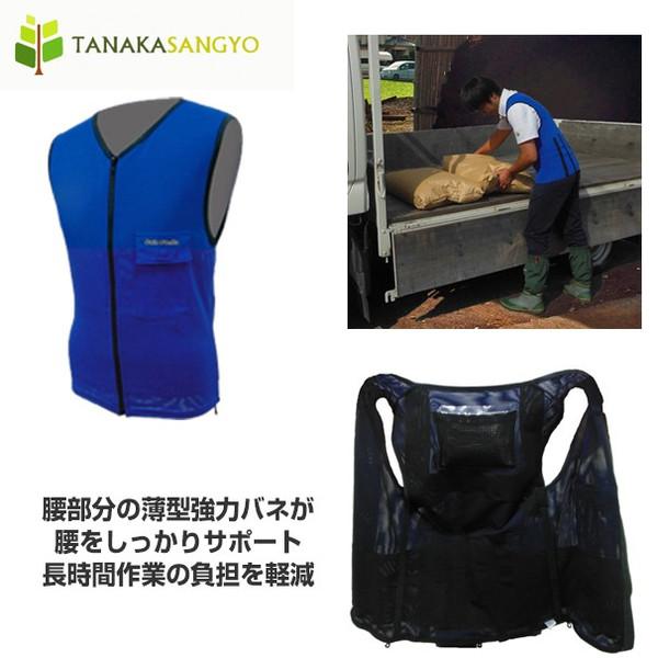 【田中産業】<2着セット品>ゴアテックス(GORE-TEX)サンステラIIサンステラワークベスト