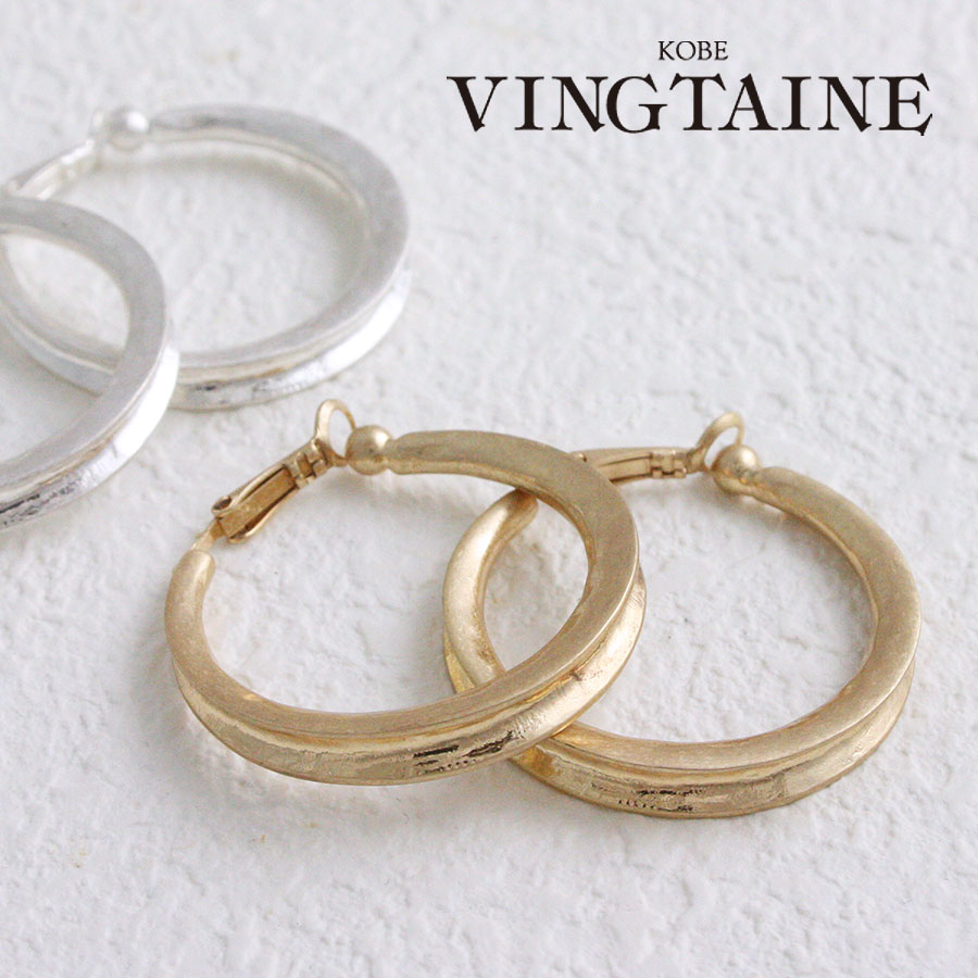 Earrings E2065 Such As Simple Hoop Mat Vintage Style Casual Ring Daily Pierced Matting