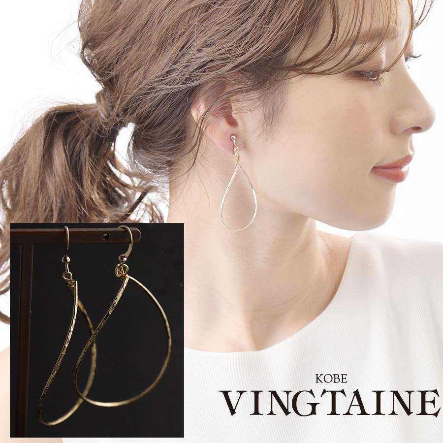 Wave ring pierced earrings P40-1