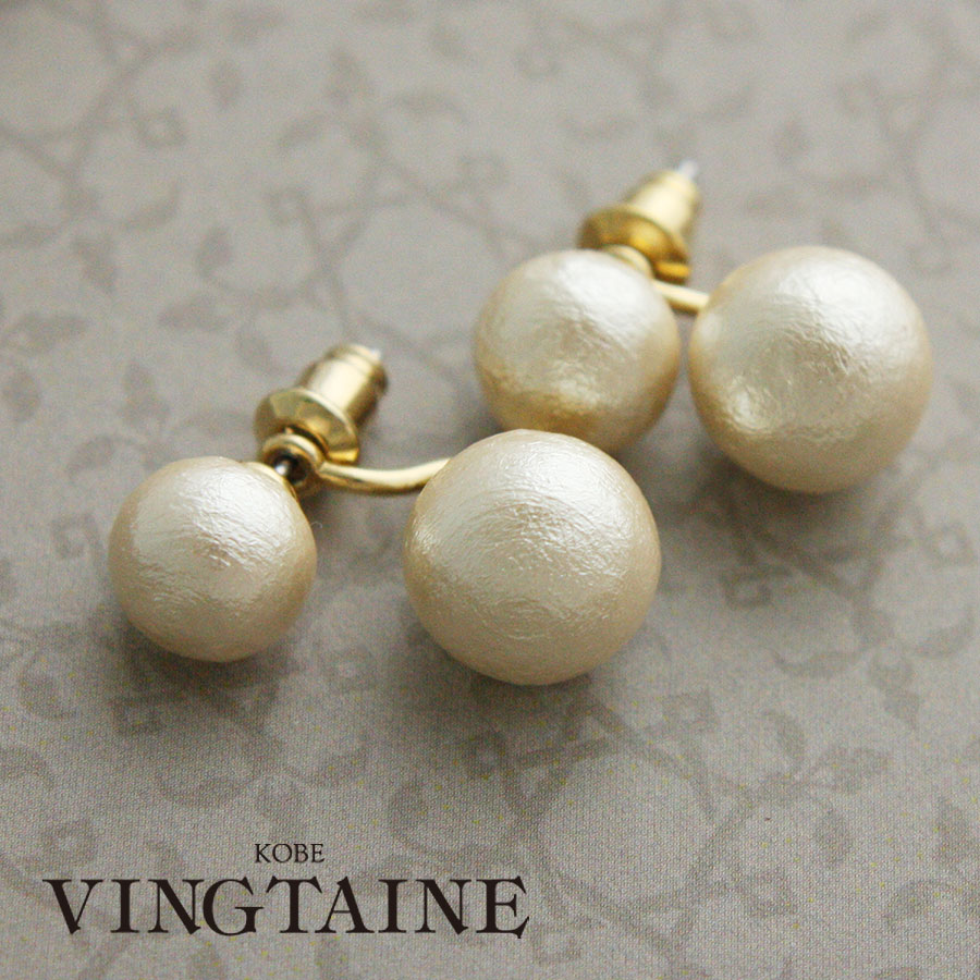 Separate Cotton Pearl Earring Earrings Back Double 2 Stainless Steel Post Way P1050 10p01oct16