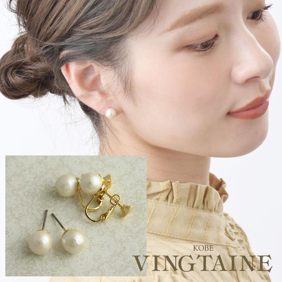 Grain Cotton Pearl Earring Earrings 8 Mm An Post P1404