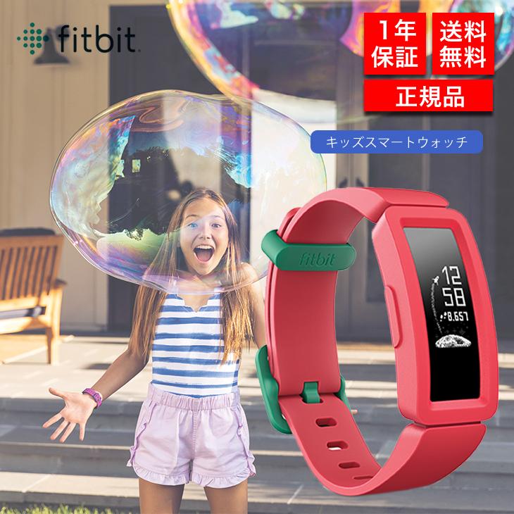 フィットビット スマートウォッチ フィットネス Fitbit FRCJK ace2 エース2 ウェアラブルウォッチ キッズ 腕時計 FB414BKPK