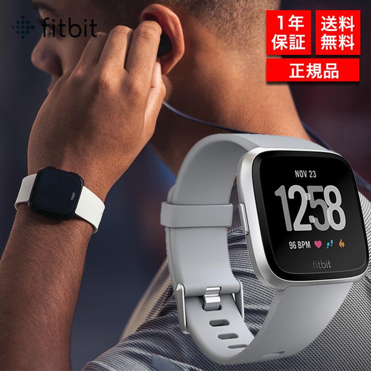 フィットビット スマートウォッチ フィットネス ヴァーサ Fitbit CJK Versa ウェアラブルウォッチ 腕時計 FB505SRGY