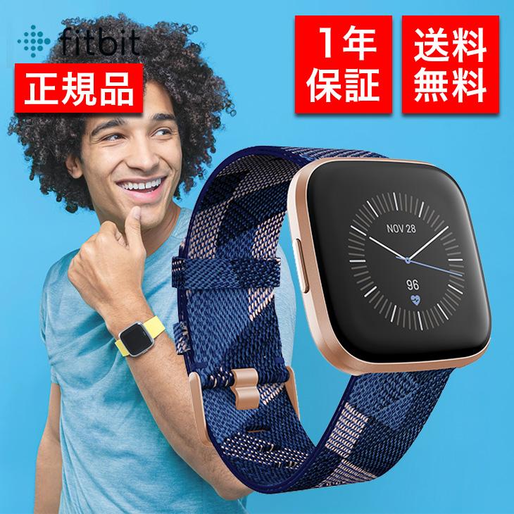 フィットビット スマートウォッチ ヴァーサ2 Fitbit 腕時計 FRCJK VERSA2 ウェアラブルウォッチ Amazon Alexa FB507RGNV