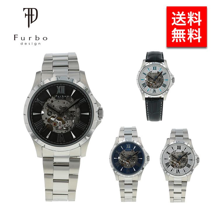 機械式 腕時計 フルボ メンズ メカ Furbo design ビートマジック BEAT MAGIC 送料無料 時計 プレゼント ギフト 誕生日プレゼント 男性 F5021NBKSS NNVSS NSIBL NSISS