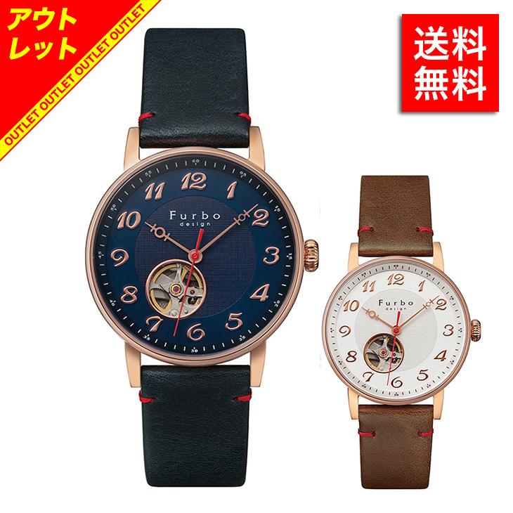 【交換用レザーベルト付】フルボデザイン 腕時計 Furbo design F8202 自動巻き メンズ ウォッチ 時計 ギフト プレゼント 送料無料