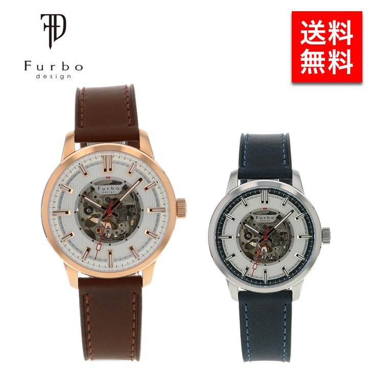 機械式 腕時計 フルボ メンズ メカ Furbo design ポテンザ POTENZA 送料無料 時計 プレゼント ギフト 誕生日プレゼント 男性 F8203SNVNV PSIBR
