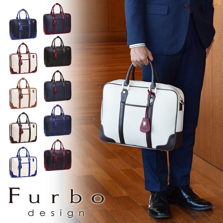 フルボデザイン Furbo design メンズビジネスバッグ A4サイズ対応鞄 MILANO BINDER BRIEFS FRB012 ミラノバインダーブリーフケース プレゼント ギフト 送料無料