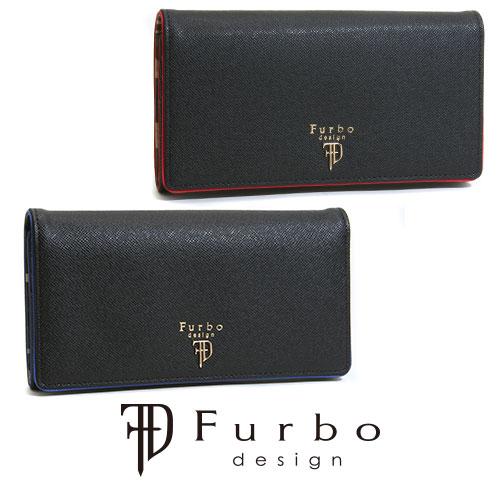 フルボデザイン 長財布 Furbo design FRB102 【ミラノシリーズ】 ブラック×レッド ブラック×ブルー メンズ 【送料無料】 プレゼント ギフト