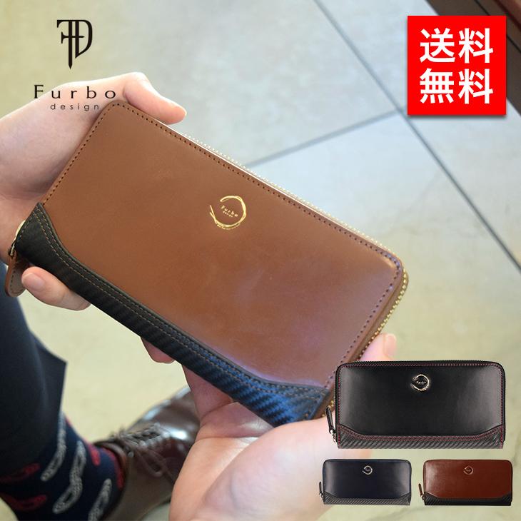フルボデザイン ラウンドファスナー財布 Furbo ブライドルレザー BLACK、NAVY、BROWN FRB142