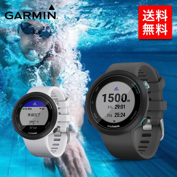 【正規品】ガーミン スイム2 スマートウォッチ メンズ レディース スイミング 防水 スイムモード 水中用光学式心拍計 サイクリング ランニング