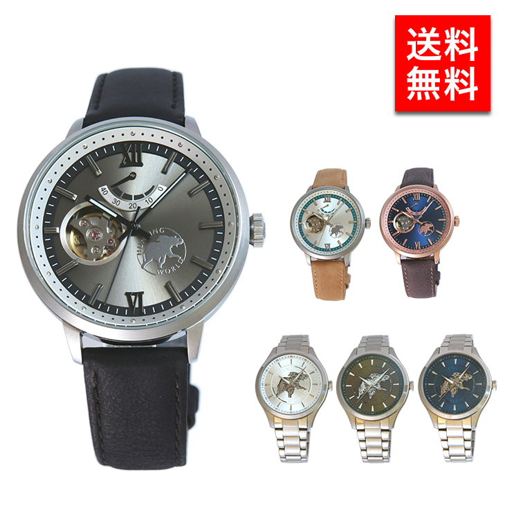 ハンティングワールド 腕時計 自動巻き メンズ ビートエモーション HUNTING WORLD HW501 HW502 ビジネス プレゼント 送料無料 ギフト 父の日 贈り物
