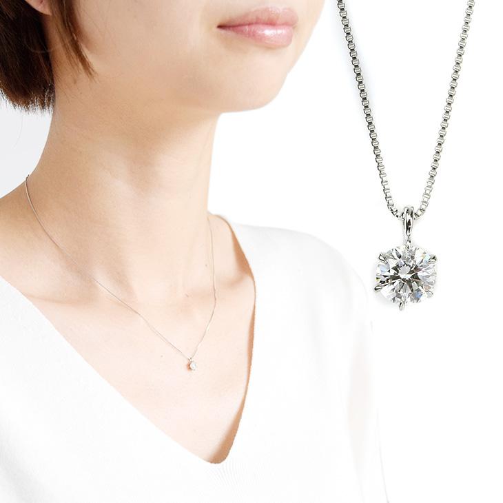 ダイヤモンド ネックレス レディース ジュエリー 一粒 DTMTFB03DI プラチナ シンプル ダイヤ 0.3ct Hカラー SI2クラス 鑑定書 かわいい アクセサリー ペンダント プレゼント ギフト 誕生日プレゼント 記念 女性
