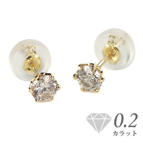 ダイヤモンドジュエリー 18金イエローゴールド ダイヤモンド ピアス 0.2カラット DVTFN20YGD プレゼント ギフト 送料無料
