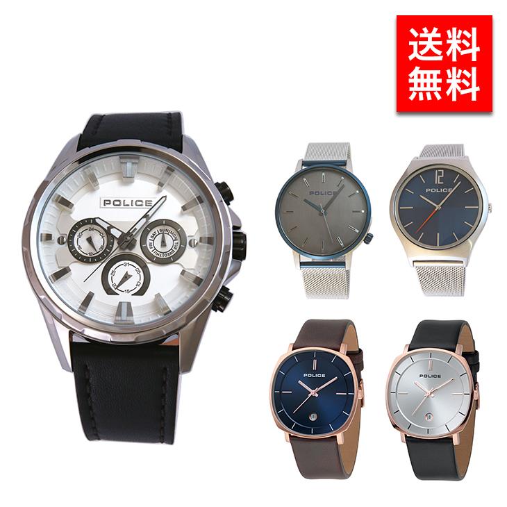 ポリス 腕時計 メンズ EPIC WINSTED ORKNEYS MARMOL 15099 15390 15918 15923 ビジネス プレゼント 送料無料 ギフト