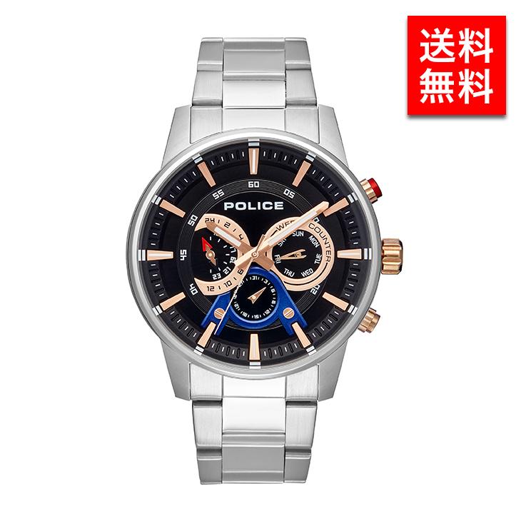 ポリス 腕時計 メンズ POLICE 送料無料 時計 プレゼント ギフト 誕生日プレゼント 男性 15523JS