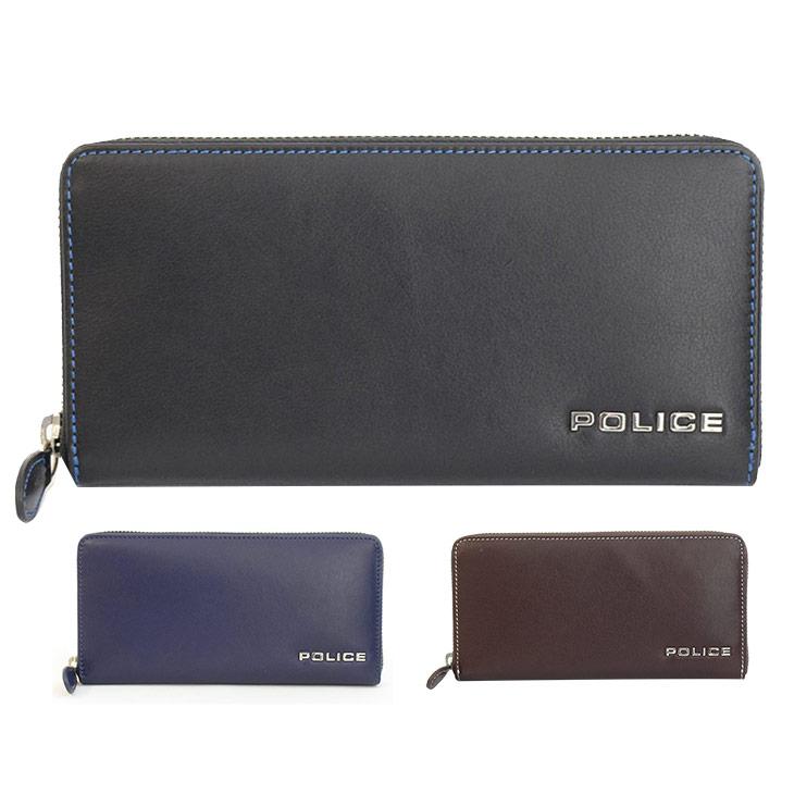 POLICE ポリス キーケース ボルドゥーラ PLC131 メンズ プレゼント ギフト 送料無料
