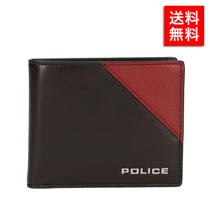 ポリス 二つ折り財布 POLICE アルバーノ BR plc142 メンズ