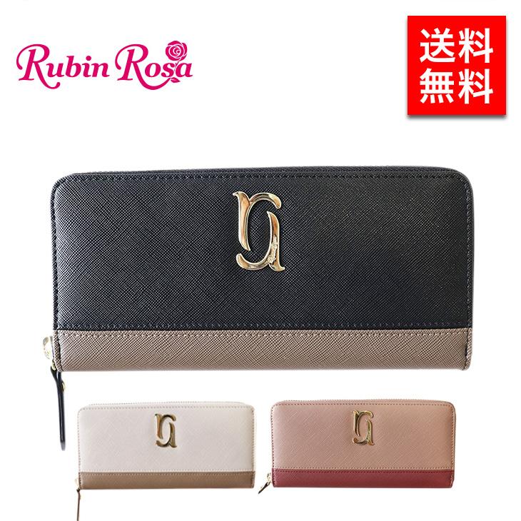 【プレゼントキャンペーン】ルビンローザ ラウンドファスナー財布 Rubin Rosa TEAシリーズ BLACK RR-2201