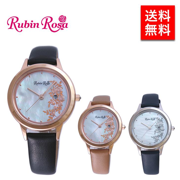 ルビンローザ 腕時計 ウォッチ レディース ソーラー チャージ 送料無料 時計 プレゼント ギフト 誕生日プレゼント 女性 R204PWHBE PWHBK SWHBL
