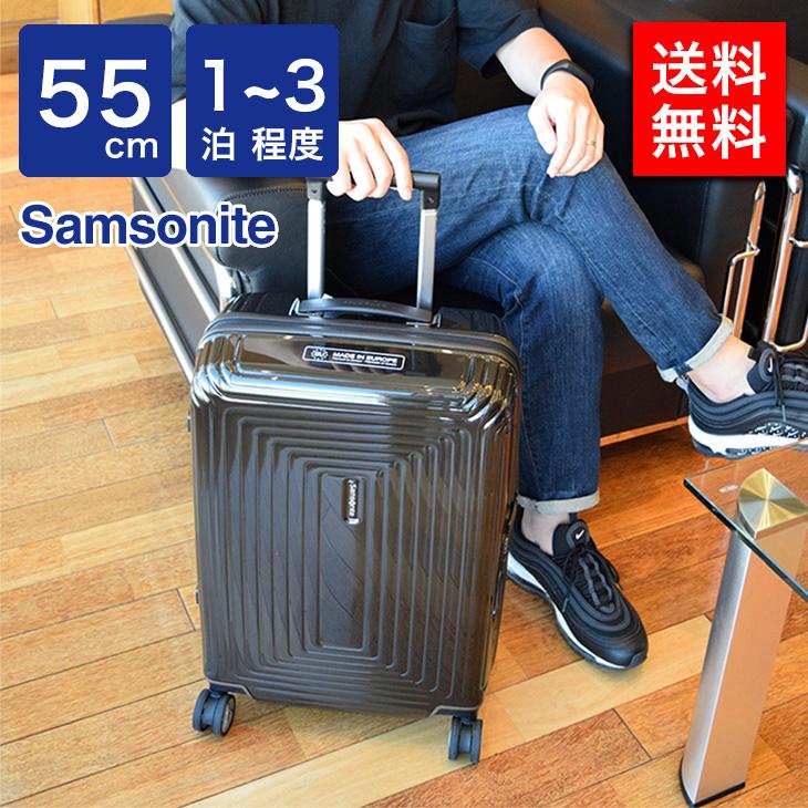 サムソナイト キャリーケース SAMSONITE 65752 スーツケース ハードキャリー 旅行