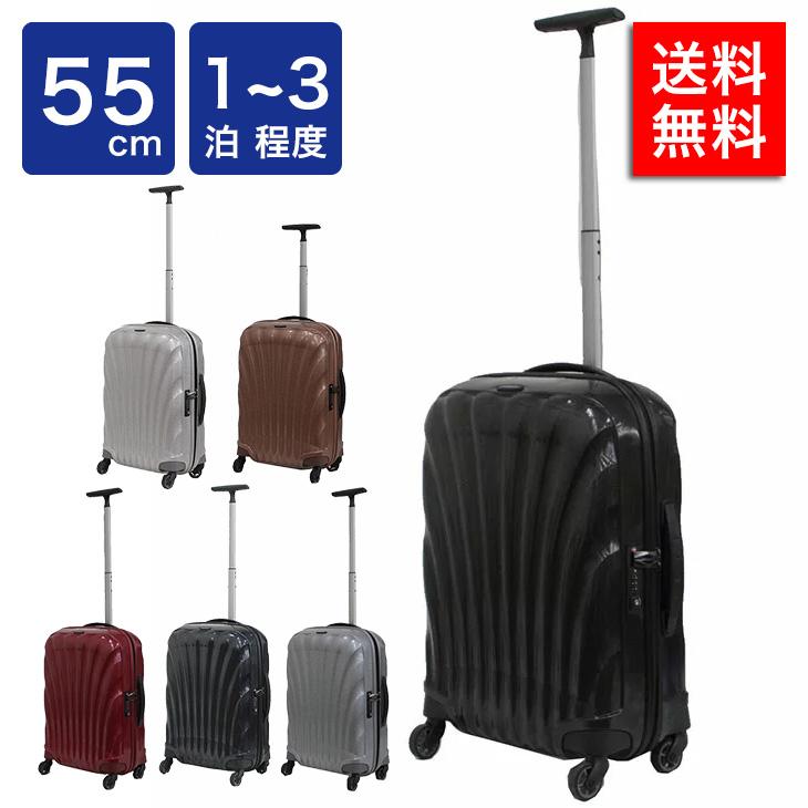 サムソナイト コスモライト Samsonite スーツケース キャリーケース 73349 Cosmolite Spinner 3.0 55cm 36L 1~3泊 Sサイズ プレゼント ギフト 旅行 送料無料