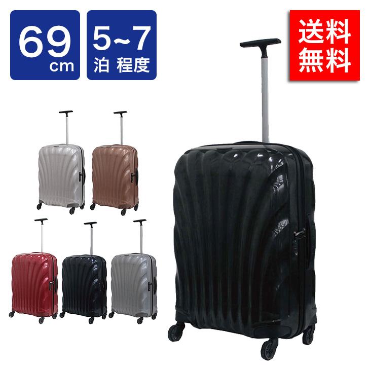 サムソナイト コスモライト Samsonite スーツケース キャリーケース 73350 Cosmolite Spinner 3.0 69cm 68L 5~7泊 Lサイズ プレゼント ギフト 旅行 送料無料
