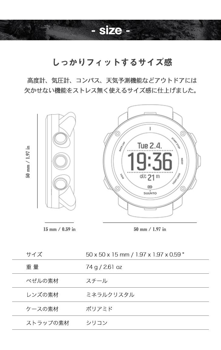 SUUNTO スント デジタル時計 腕時計 AMBIT3 VERTICAL アンビット3 バーティカル 並行輸入 カジュアル スポーツ ウォッチ アウトドア 登山 トレッキング メンズ レディース S021969000 S021971000 S021967000 プレゼント ギフト